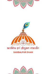 Download Anokha Sri Shyam Mandir For PC Windows and Mac apk screenshot 7