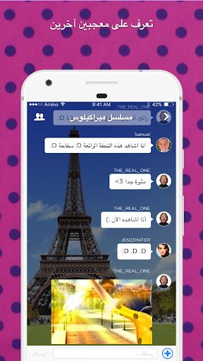 Amino Miraculous Arabic u0645u064au0631u0627u0643u0648u0644u0648u0633 1.11.23297 gameplay | AndroidFC 2