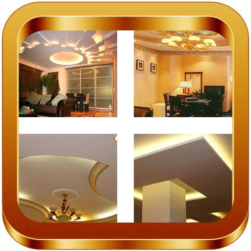 石膏天井の装飾