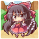 東方幻想防衛記 - 東方の放置ゲーム