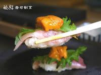 毓鮨 壽司割烹