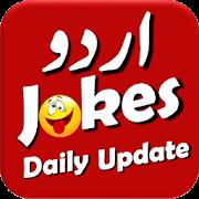 Funny Jokes Urdu Daily Update