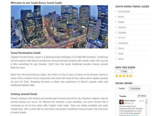玩旅遊App|首爾旅遊指南免費|APP試玩