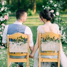 Wedding photographer Olga Klimuk (olgaklimuk). Photo of 18.06.2017