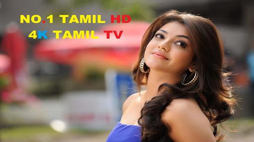 4K TAMIL TV screenshot 1