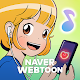 유미의 세포들 with NAVER WEBTOON APK