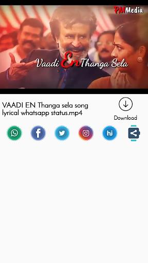 Tamil Video Status 2020 screenshot 7