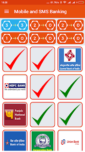 Mobile and SMS Banking- screenshot thumbnail