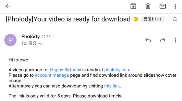 Email notification on video ready for download