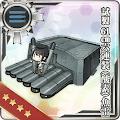 試製61cm六連装(酸素)魚雷