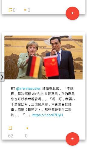关于北京的鸣叫