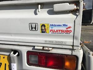アクティトラック  SDX 平成3年のカスタム事例画像 ゆうちゃん@リアル軽トラおじさんさんの2018年12月31日20:05の投稿
