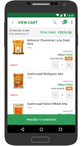 DMart Ready screenshot 6