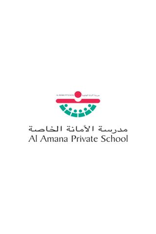 Al Amana School ss1