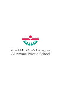 Al Amana School - náhled