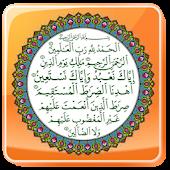 Keagungan Surat Al - Fatihah