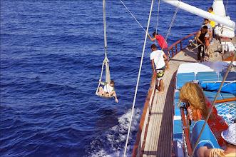 Photo: Прогулка на яхте, уронили )