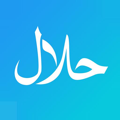halal og haram