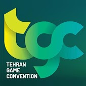 Tehran Game Convention 2017