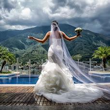 Wedding photographer Carina Rodríguez (altoenfoque). Photo of 14.02.2018
