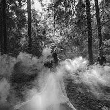 Wedding photographer Aleksandr Aushra (AAstudio). Photo of 04.09.2018