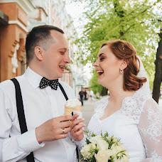 Wedding photographer Yuliya Chumak (YulyiyaChumak). Photo of 07.05.2018