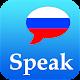 Learn Russian Free (Offline) apk