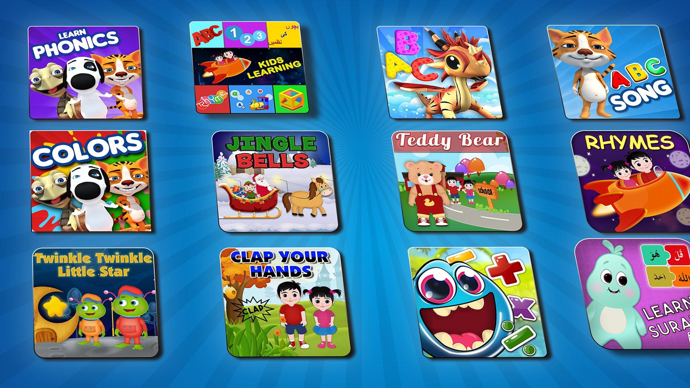Extra Learning Apps& Games