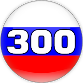Learn Top 300 Russian Words