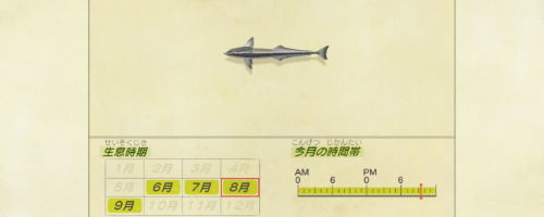 サメ 出現 時間 あつ 森