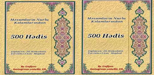 500 Hədis captures d'écran
