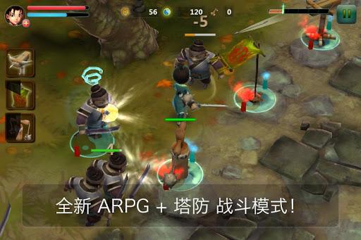 中国僵尸 免费版