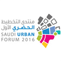 SAUDI URBAN FORUM icon