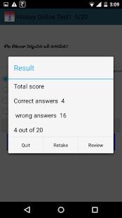 History Test in Telugu screenshot