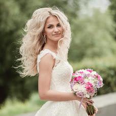 Wedding photographer Anna Polbicyna (polbicyna). Photo of 27.06.2017