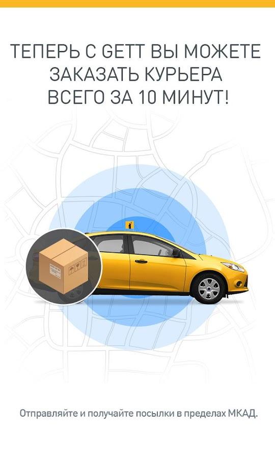 Заказ билетов авиа в москву из