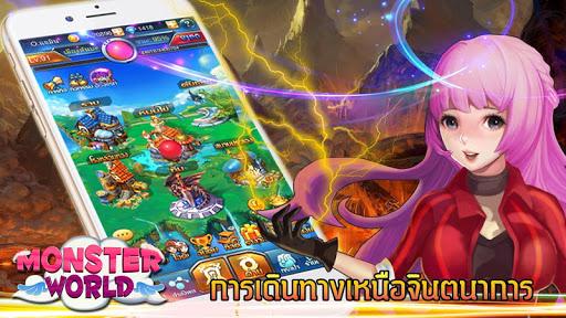 Monster World ม่อนน้อยผจญภัย ойындар (apk) Android/PC/Windows үшін тегін жүктеу screenshot