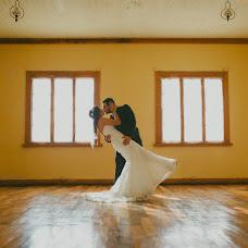 Wedding photographer Fabián Albayay (fabianalbayay). Photo of 16.05.2016