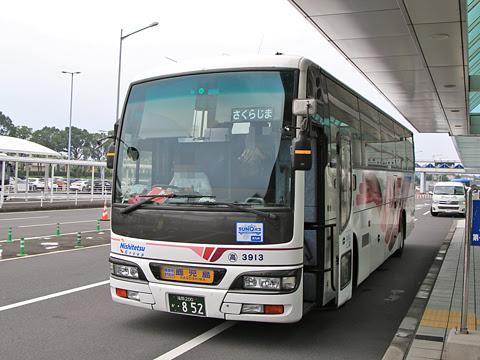 西鉄高速バス「桜島号」昼行便 3913 鹿児島空港到着