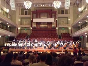 Photo: inside the symphony hall