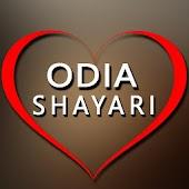 Odia Shayari - Dhoka Shayari & Love Shayari