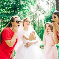 Wedding photographer Alina Bronnikova (Photodreams). Photo of 16.08.2016