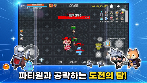 ud30cubc0dRPG - 2D MMORPG apktram screenshots 3