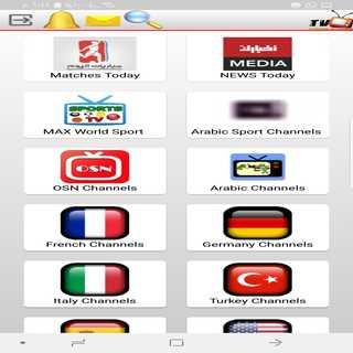 Télécharger Basher IPTV-Free v9 2 APK pour Android, Android