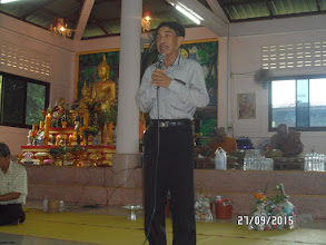 Photo: อิมสฺสุปฺปาทา อิทํ อุปฺปชฺชติ เพราะความเกิดขึ้นแห่งสิ่งนี้ สิ่งนี้จึงเกิดขึ้น