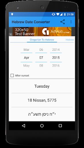 Hebrew Date Converter