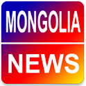 Mongolia News - All in One icon