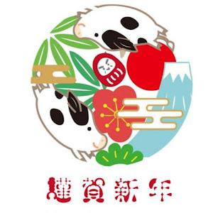 ハイエース GDH201Vのカスタム事例画像 和也さんの2021年01月01日11:51の投稿