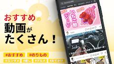 BuzzVideo(バズビデオ)-無料動画アプリでお楽しみください!のおすすめ画像3