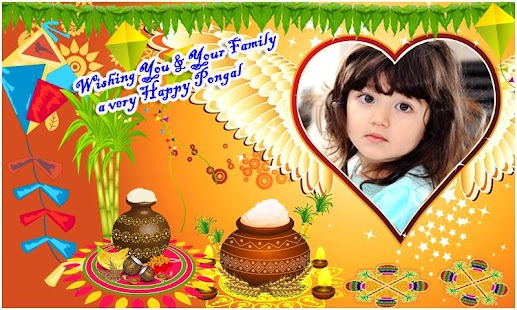 Happy Sankranti pongal Frames - náhled